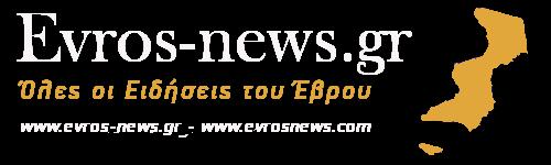 EVROS NEWS