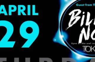 Ο Θεσσαλονικιός dj και παραγωγός Billie Nomi έρχεται 29 Απριλίου στο Κυβερνείο