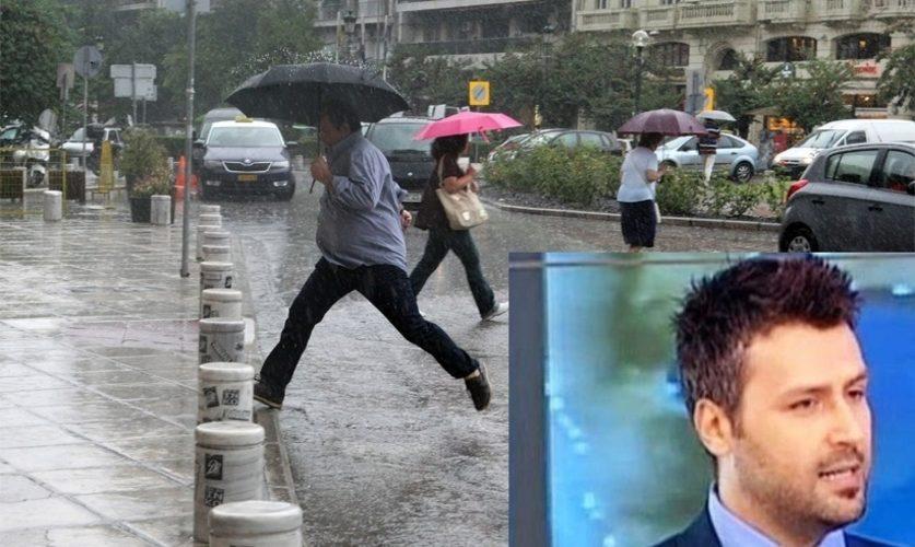 Βροχές την Πρωτομαγιά στην Βόρεια Ελλάδα;