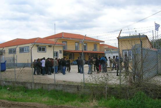 Προσλήψεις 32 ατόμων στο Κέντρο Υποδοχής προσφύγων και Μεταναστών στο Φυλάκιο