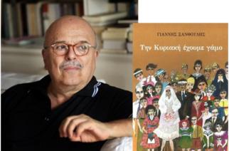 Γιάννης Ξανθούλης: «Η Αλεξανδρούπολη που μεγάλωσα»