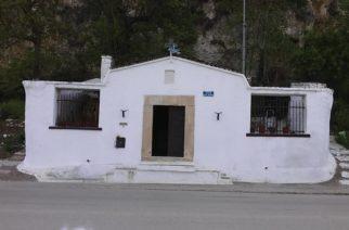 Διδυμότειχο: Ιερόσυλοι βανδάλισαν το εκκλησάκι της Αγίας Μαρίνας