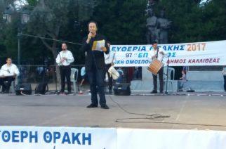 Ρένος Χαραλαμπίδης: Θράκες πολεμιστές ξεκίνησαν την επανάσταση του 1821