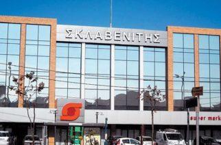 ΕΒΡΟΣ: Αύξηση έως 47% στους μισθούς των εργαζομένων της πρώην Μαρινόπουλος
