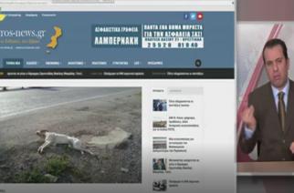 Το Evros-news.gr και την Τρίτη 9 Μαίου στο Δελτίο Ειδήσεων του STAR(video)