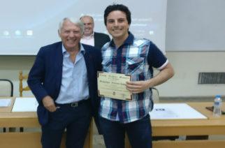 Πρώτος στον Πανελλήνιο Διαγωνισμό Φυσικής ο 17χρονος Αντώνης Φούρφαρος από την Αλεξανδρούπολη