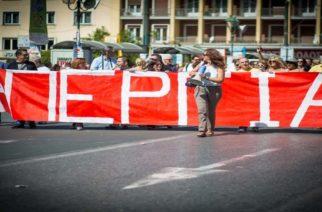 Έβρος: Μικρή η συμμετοχή στην σημερινή απεργία
