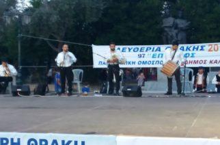 """Η """"Εβρίτικη Ζυγιά"""" τους ξεσήκωσε όλους στην Αθήνα"""