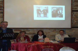 """Βραδιά ιστορίας: """"Οι 300 Εβρίτες στη Μάχη της Κρήτης""""(video+φωτό)"""