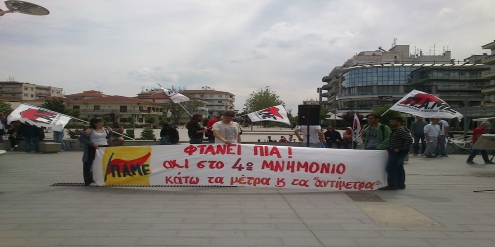 Χασανίδης: Ξεσηκωθείτε, δεν γίνεται αντίσταση από το σπίτι
