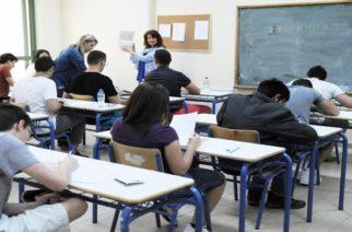 Μαθήματα τέλος αύριο για τους μαθητές Λυκείου