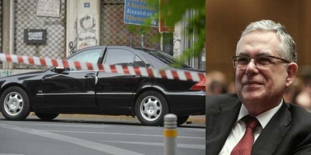 ΕΚΤΑΚΤΟ: Ισχυρή έκρηξη παγιδευμένου φακέλου τραυμάτισε πολύ σοβαρά τον πρώην Πρωθυπουργό Λουκά Παπαδήμο