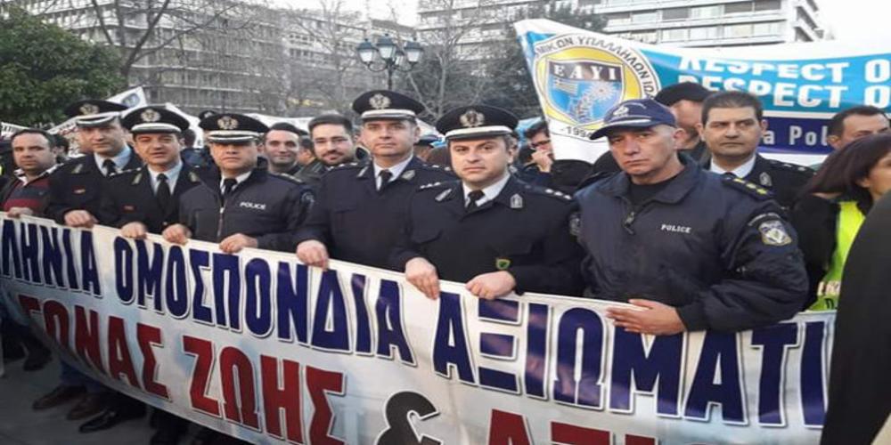 """Αστυνομικοί: Βίντεο-κάλεσμα σε κινητοποιήσεις και """"επίθεση"""" στην Κυβέρνηση"""