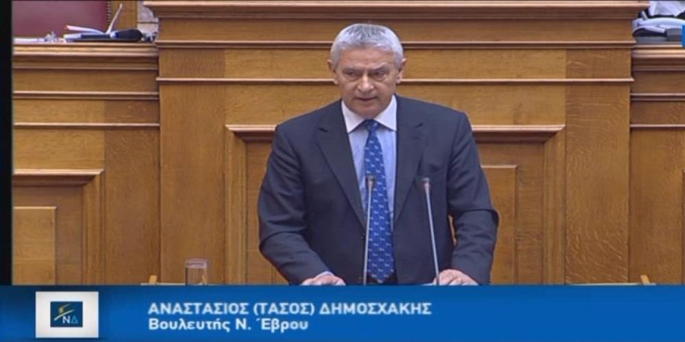 Δημοσχάκης: Η Κυβέρνηση εμπαίζει τους ένστολους. Στο ΤΑΙΠΕΔ παραμένει το λιμάνι Αλεξανδρούπολης