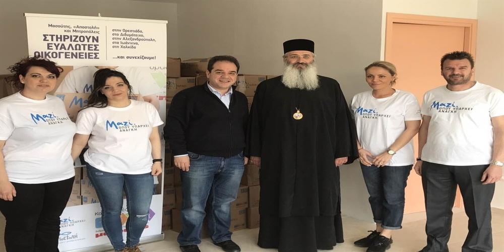"""Η """"Αποστολή"""" και ο """"Μασούτης"""" βοηθούν 210 οικογένειες στην Αλεξανδρούπολη"""