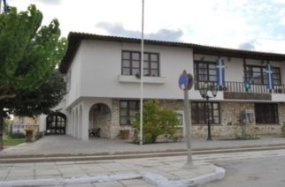Πέντε προσλήψεις συμβασιούχων στους δήμους Σουφλίου και Σαμοθράκης