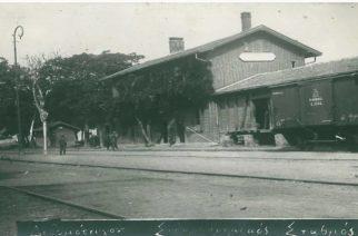 """Κ. Τριανταφυλλάκης: """"Ο σιδηροδρομικός σταθμός Διδυμοτείχου των παιδικών μου χρόνων"""""""