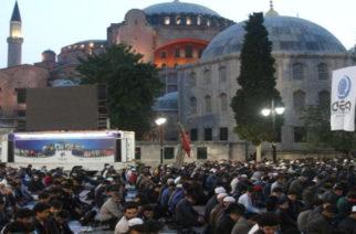"""Προκαλούν οι Τούρκοι!!! Προσευχή """"κατάκτησης"""" σήμερα μπροστά στην Αγία Σοφία"""