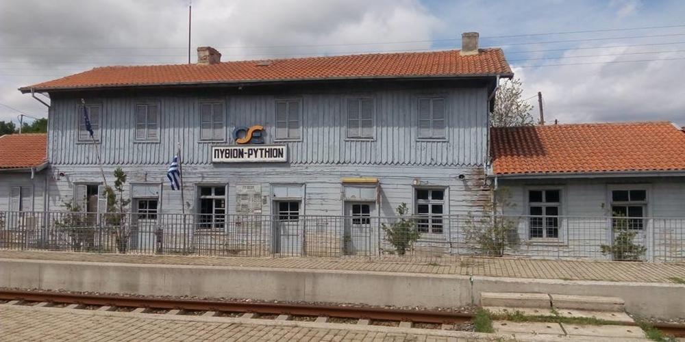 Πύθιο: Παρατημένος καταστρέφεται ο πρώτος Σιδηροδρομικός Σταθμός εισόδου στην  Ευρωπαϊκή Ένωση