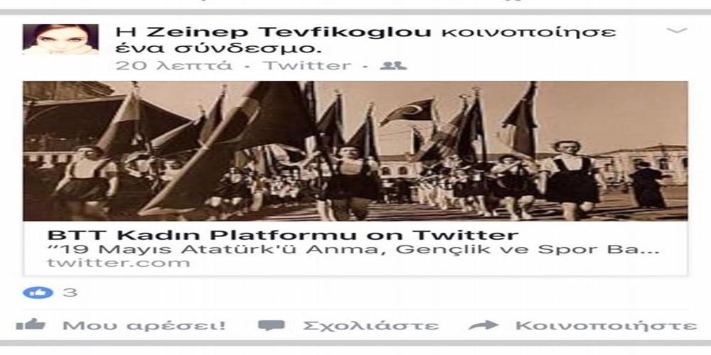 Προκαλεί συνεργάτης του δημάρχου Κομοτηνής με ανάρτηση για Κεμάλ την ημέρα Γενοκτονίας των Ποντίων