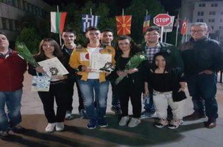 ΔΙΟΝΥΣΟΣ: Πρώτη θέση με την παράσταση «Σε δύσκολη θέση» στο 22ο Διεθνές Φεστιβάλ Βουλγαρίας