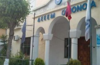Αλβανοί έκαψαν την ελληνική σημαία στη Βόρεια Ήπειρο
