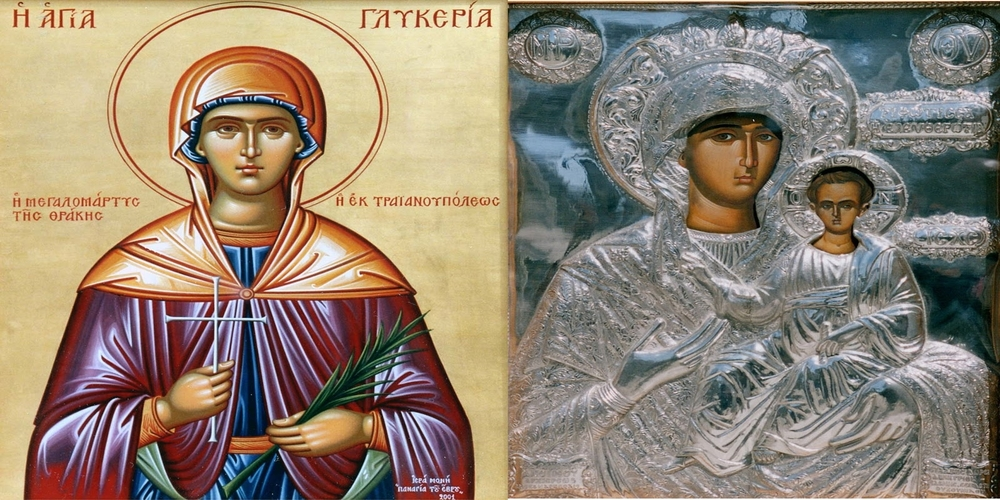 Η γιορτή της Αγίας Γλυκερίας στα Λουτρά Αλεξανδρούπολης