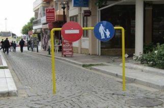 Λαμπάκης για τις αντιδράσεις: Η Κύπρου θα παραμείνει πεζόδρομος