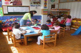 ΕΒΡΟΣ: Δείτε σε ποιον παιδικό σταθμό μπορείτε να γράψετε το παιδί σας