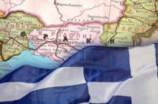 """Δημοσχάκης: Ανησυχείτε για την αγορά """"κόκκινων"""" ακινήτων από Τούρκους στην Θράκη;"""