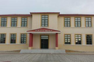 Εμπλουτίστηκε με νέα βιβλία η Δημοτική Βιβλιοθήκη Κυπρίνου