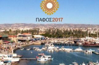 Εστιατόριο στην Κύπρο ζητά άμεσα υπεύθυνο, Σεφ και σερβιτόρους
