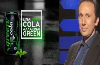 Δυναμική αντίδραση της Green Cola με την φωνή του εβρίτη ηθοποιού Ρένου Χαραλαμπίδη