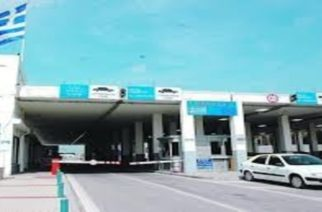 Καμπανάκι!!! Μειώθηκαν οι αφίξεις Τούρκων επισκεπτών στον Έβρο