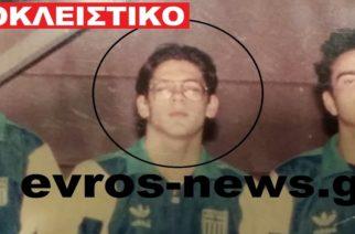 Μόνο στο evros-news.gr: Ο Γιάννης Σπαλιάρας 15 χρόνων διεθνής με την εθνική μπάσκετ
