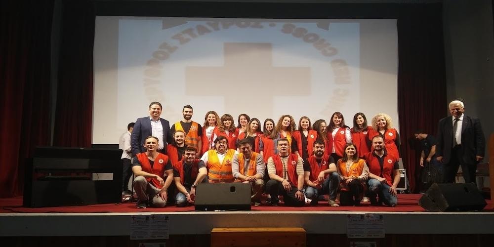Πετυχημένη η συναυλία του Ελληνικού Ερυθρού Σταυρού στο Διδυμότειχο