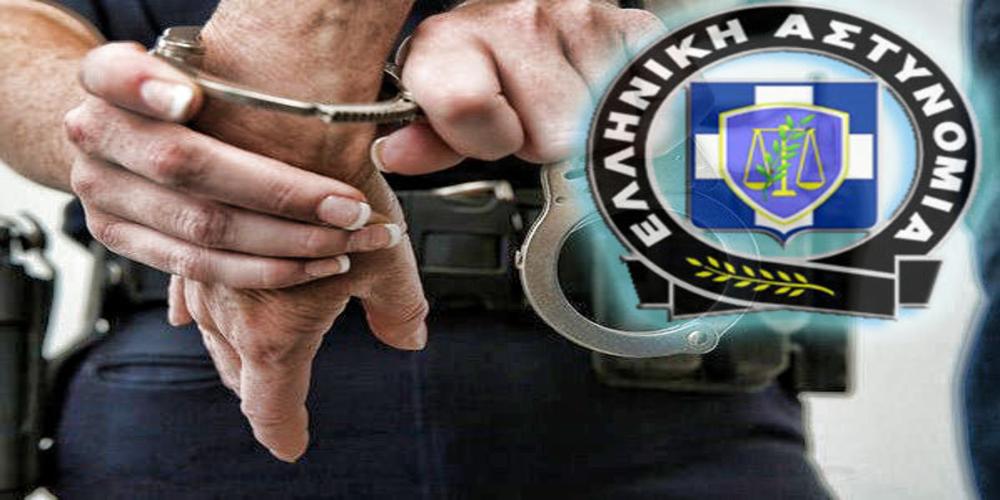 Κύκλωμα ναρκωτικών: Από Ορεστιάδα πήγαν Θεσσαλονίκη και τους συνέλαβαν