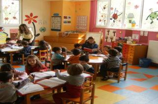 Μέσα στον Μάιο οι αιτήσεις για παιδικούς σταθμούς ΕΣΠΑ (Πληροφορίες)