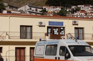 Ιατρικός Σύλλογος Έβρου: Κάντε κάτι με τις ελλείψεις στη Σαμοθράκη