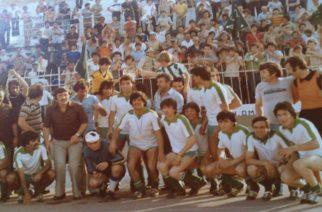 Α.Ε.Δ: Συγκινητική ανάρτηση του Πασχάλη Γκουντινάκη για την σημερινή επέτειο κατάκτησης του Κυπέλλου Ερασιτεχνών