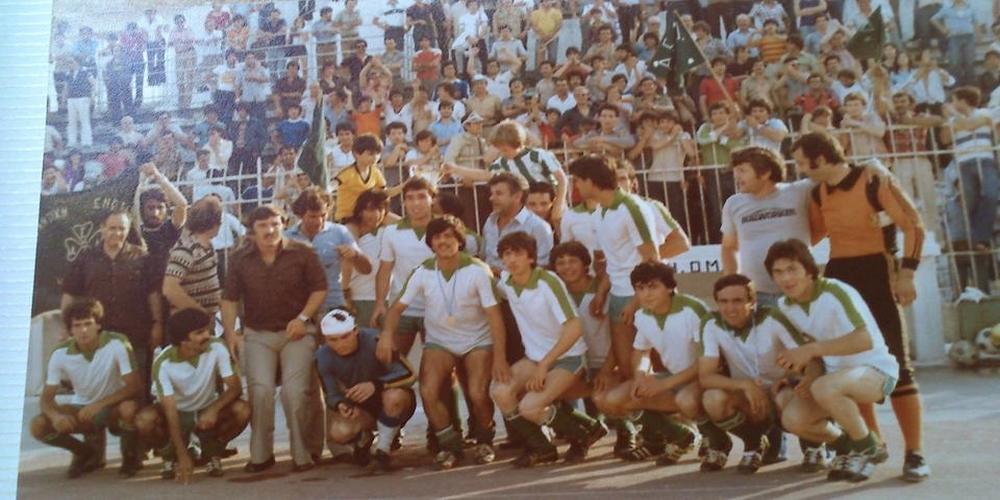 Πατσουρίδης: Το κύπελλο του 1980 οδηγός για νέες επιτυχίες της ΑΕΔ στη Γ' εθνική