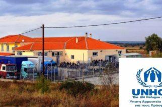 ΕΒΡΟΣ: Ξεκινούν την Πέμπτη οι αιτήσεις για 8 θέσεις μονίμων σε υπηρεσίες ασύλου