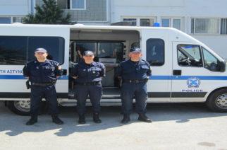 Ποιά χωριά του Έβρου θα εξυπηρετήσουν οι Κινητές Αστυνομικές Μονάδες