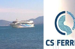 """Η απάντηση της """"CS Ferries"""" του κ.Χατζηγαβριήλ στον δήμαρχο Σαμοθράκης"""