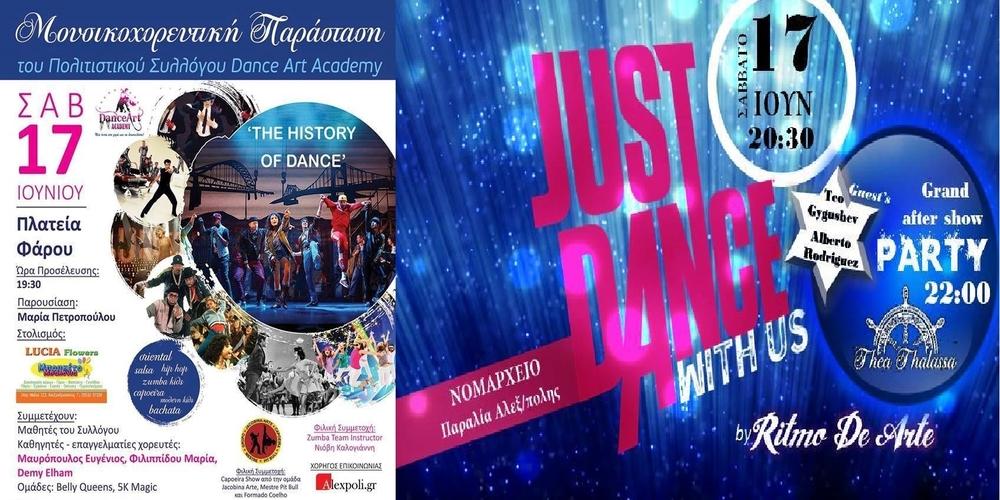 Δυο σημαντικές μουσικοχορευτικές εκδηλώσεις το Σάββατο στην Αλεξανδρούπολη