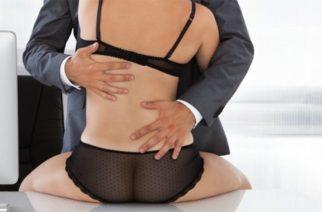 Bild: Θέλετε να απογειωθείτε στη δουλειά; Κάντε σεξ!