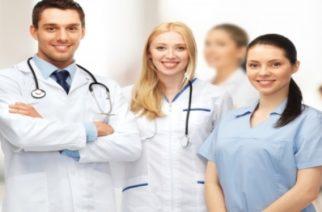 Iατρική εταιρεία ενδιαφέρεται να προσλάβει ιατρούς για Χαλκιδική