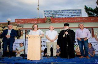 Νοσοκομείο Διδυμοτείχου: Έλαμψε δια της απουσίας του ο δήμαρχος Ορεστιάδας