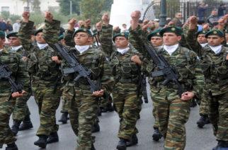 Η εθνική φρουρά της Κύπρου ζητάει οπλίτες με 1.127 ευρώ το μήνα+13ο μισθό