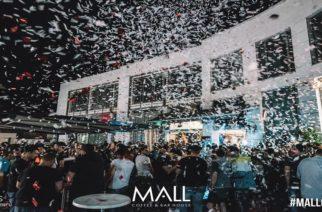 Διδυμότειχο: Cocktail Night Presentation! Απόψε στο Mall Coffee & Bar